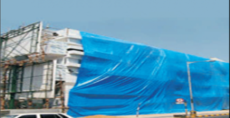 BUILDING CONSTRUCTION POLYTHENE SHEETS
